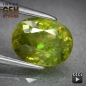 Mobile Preview: Sphen, oval, SI, 1.2-1.4 Carat, 8.5x6.0 mm, aus Madagaskar