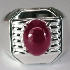 Rubin Ring antique, Silber 925, 41.76 Carat, I1,  Cabochon